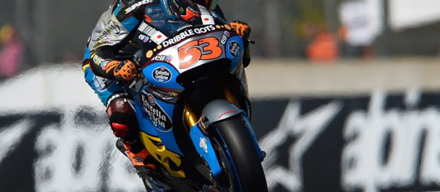 Tito Rabat lines up 20th on French GP grid