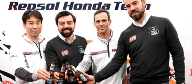 Industry news: HRC extend partnership with Estrella Galicia 0,0