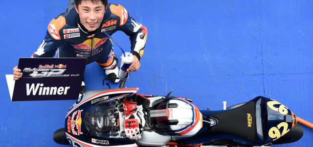 Red Bull Rookies: Kunii takes Jerez race 1 from Tatay and Baltus