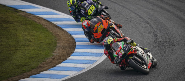 Technical problems compromise Aleix's performance in Japan