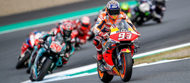 Unstoppable Marc Marquez cruises to Motegi win to equal Doohan as most successful Honda rider, Jorge Lorenzo 17th
